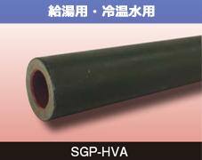 排水 用 硬質 塩化 ビニル ライニング 鋼管